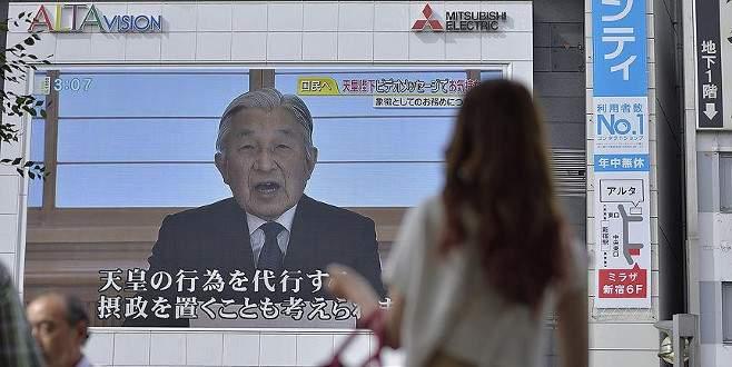 'Japonya İmparatorluk İç Hukuku revize edilmeli'