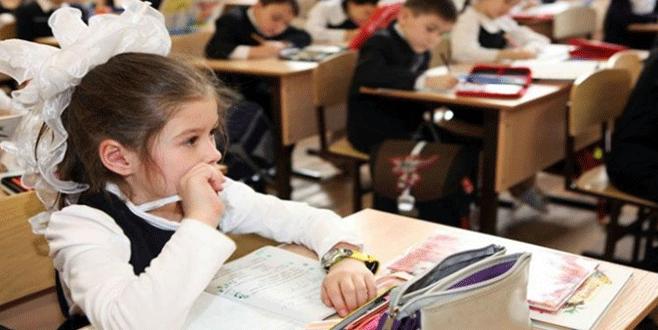 Özel okul teşvik sonuçları açıklandı