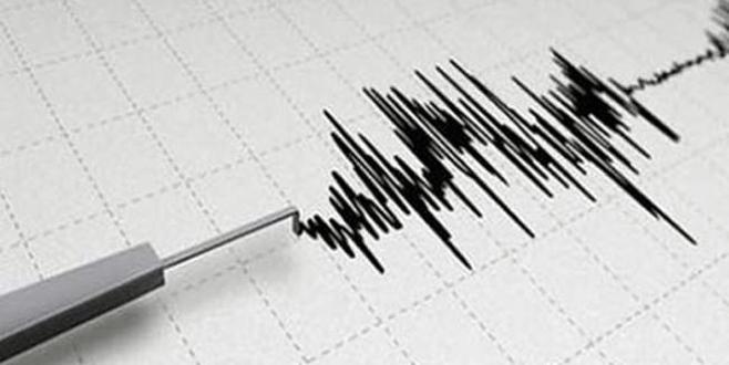 Yalova'da korkutan deprem! Bursa'da da hissedildi…