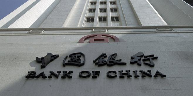 Bank of China yakında faaliyetlerine başlayacak