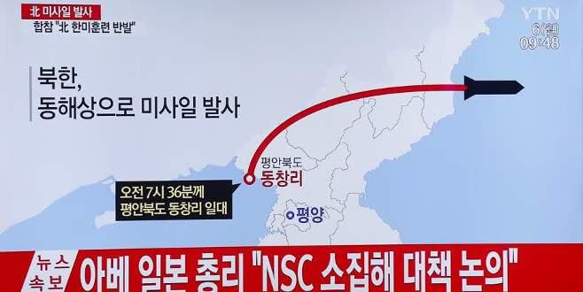 Kuzey Kore 4 roket fırlattı