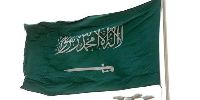 S. Arabistan'dan Katar açıklaması