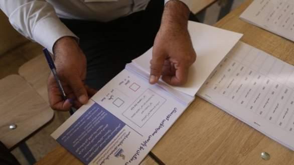 IKBY'deki referandumun kesin sonuçları açıklandı
