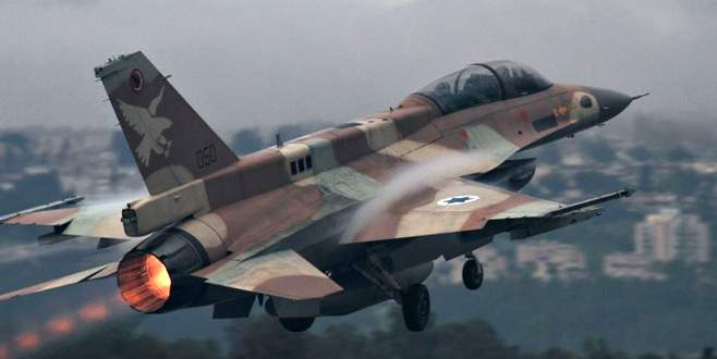 İsrail kimya tesisini vurdu