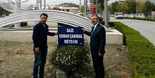 Kaptan Osman Çakmak'ın ismi meydana verildi