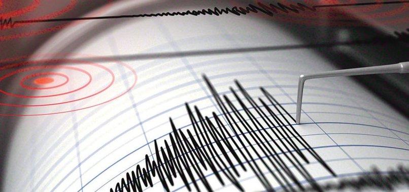 8.2 büyüklüğünde deprem! Tsunami uyarısı yapıldı