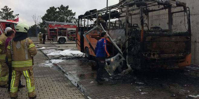 İstanbul AFAD merkezinde korkutan yangın