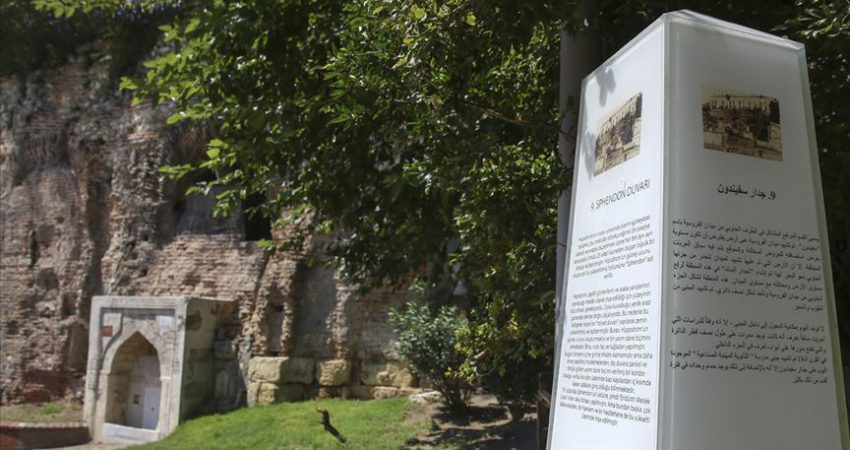 'Sultanahmet'in 1700 yıllık duvarı: Sfendon'