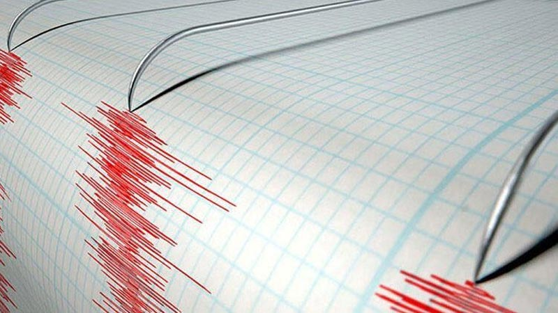 Manisa'da deprem! Depremin büyüklüğü…