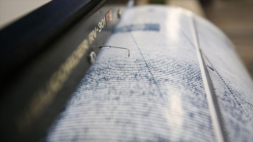 Manisa Akhisar'da 5,4 büyüklüğünde deprem! Bursa'da da hissedildi
