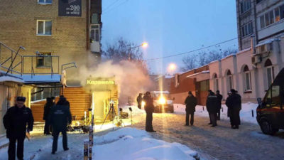 Oteli kaynar su bastı: 5 ölü