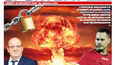 Güney Kıbrıs karıştı; Bir hakemin aracına bomba…