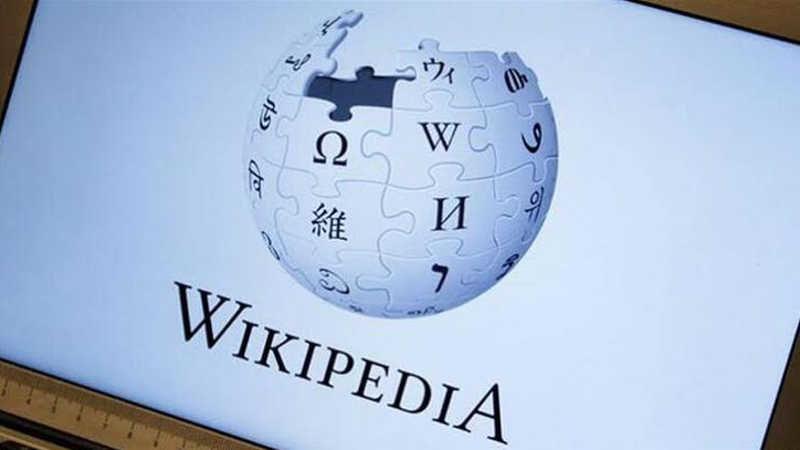 Wikipedia'ya erişim engeline ilişkin karar kaldırıldı