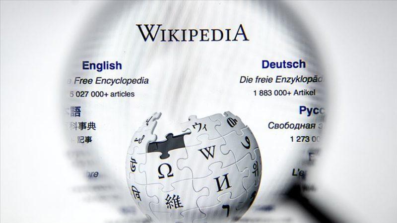 AYM'nin Wikipedia kararının gerekçesi açıklandı