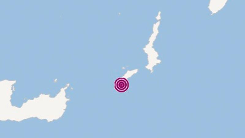 Bir deprem haberi daha!