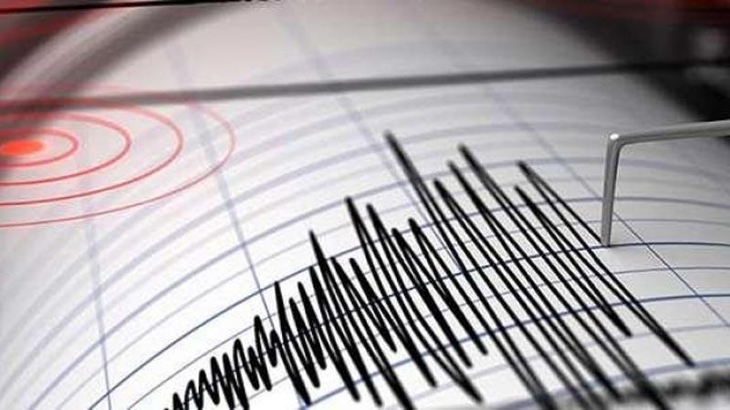 4.5 büyüklüğünde deprem!