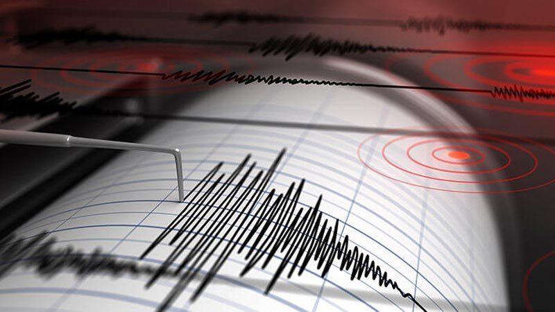 AFAD duyurdu; 4,3 büyüklüğünde deprem…