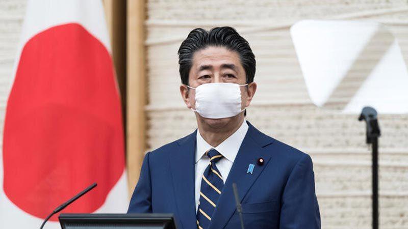 Japonya Olağanüstü Hal ilan etti