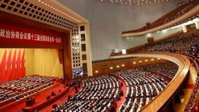 Çin'den flaş karar! Kabul edildi