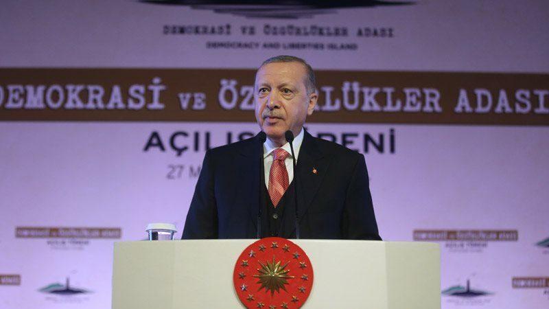 Cumhurbaşkanı Erdoğan açıkladı! 'Acil Durum Hastanesi'ni bugün açıyoruz'