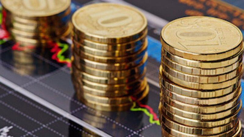Elimizdeki parayı nasıl değerlendirebiliriz ?