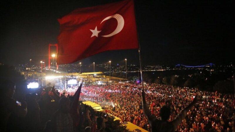 15 Temmuz Milli Birlik ve Beraberlik Günü