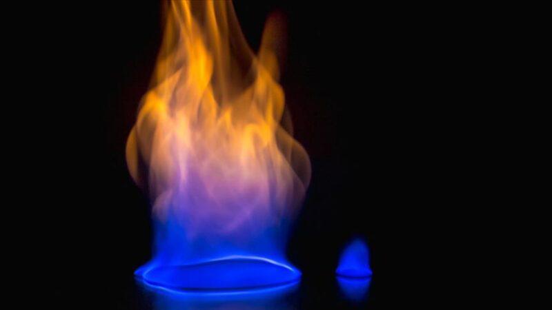 Doğal gaz fiyatları açıklandı
