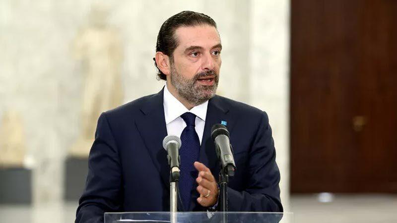 Lübnan'ın yeni başbakanı belli oldu