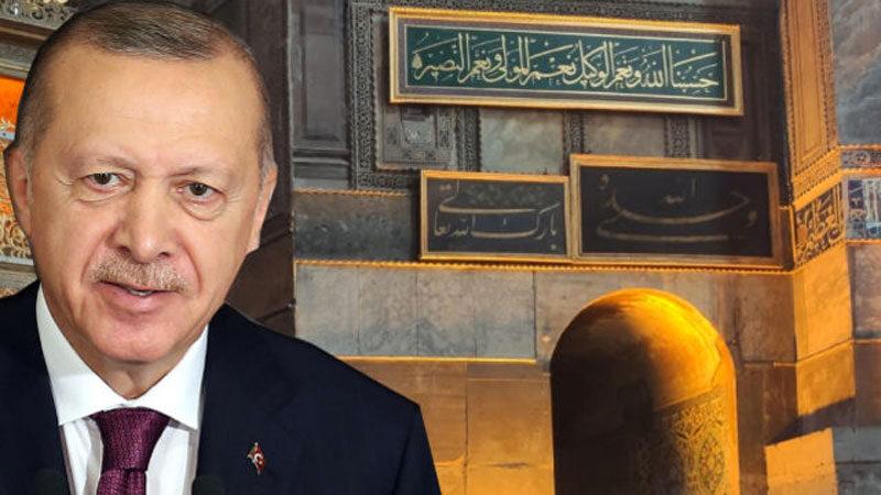 Cumhurbaşkanı Erdoğan'dan Ayasofya'ya iki hediye