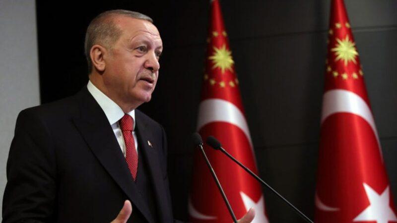 Cumhurbaşkanı Erdoğan şehit ailesine taziye mesajı gönderdi