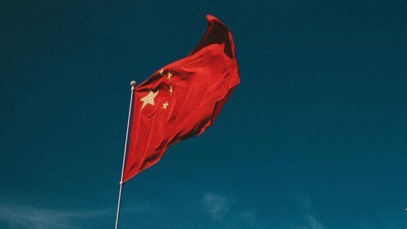 Çin ile ABD arasında gerilim sürüyor