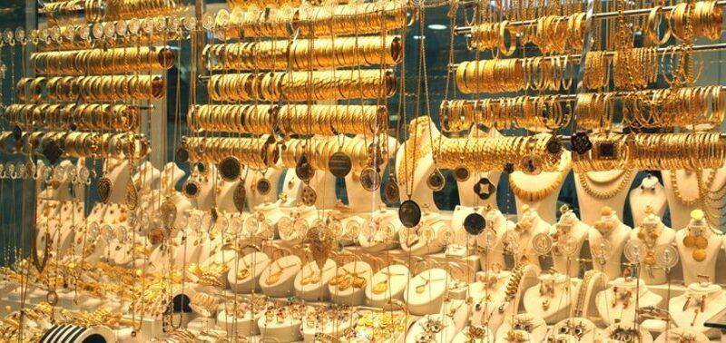 Çeyrek altın kaç TL?