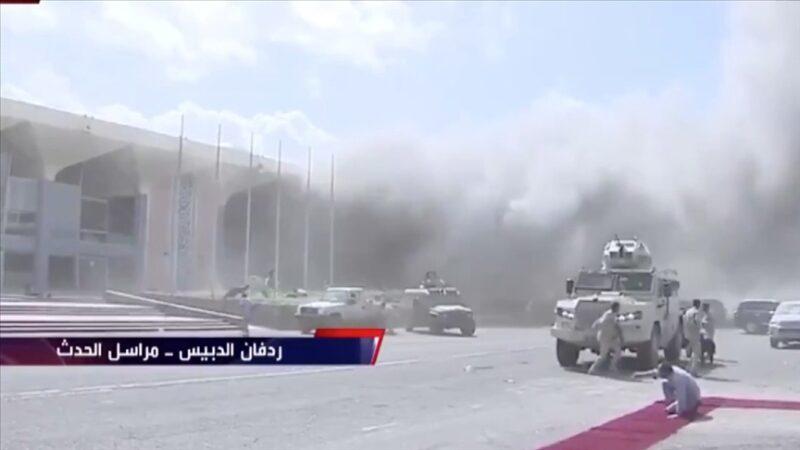 Aden Havalimanı'ndaki patlamalarda ölü sayısı artıyor
