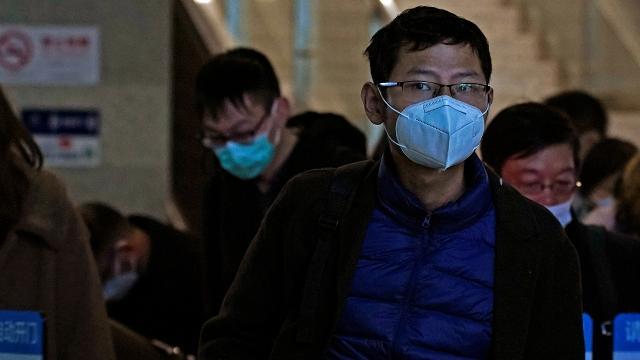 Çin'de 118 yeni vaka