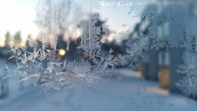 Doğu'da donduran soğuklar: Termometreler eksi 21 dereceyi gördü