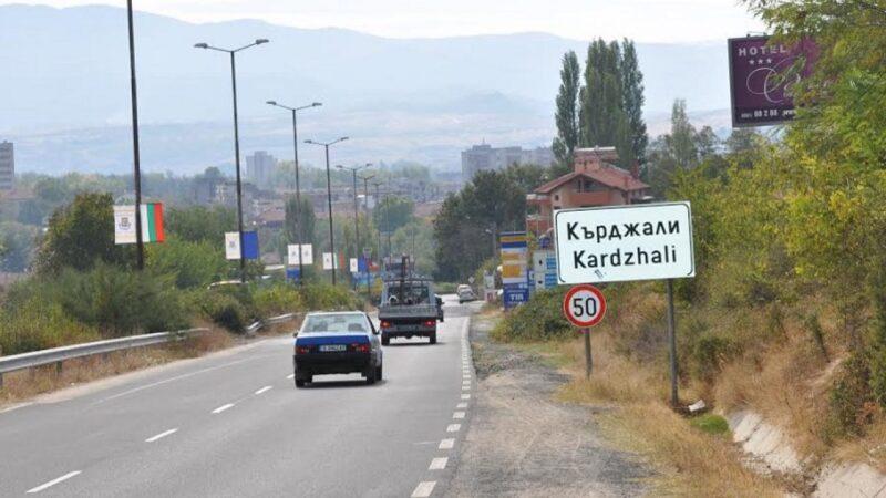 Bulgaristan'ta parlamento seçimleri! Soydaşlar nereye yöneliyor?