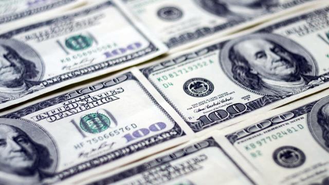 Merkez Bankası 2021 sonu enflasyon ve dolar tahminini açıkladı