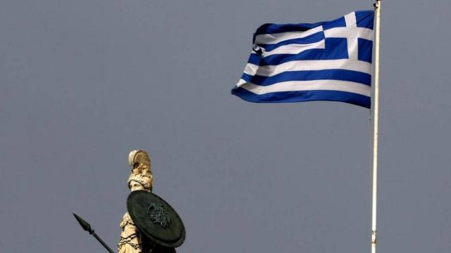 Yunanistan'da borç krizi