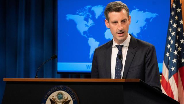 ABD'den Ermenistan açıklaması