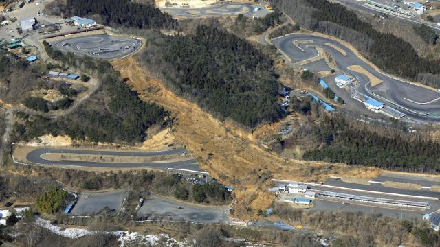 Japonya'daki 7,3'lük depremde yaralı sayısı 150'yi geçti