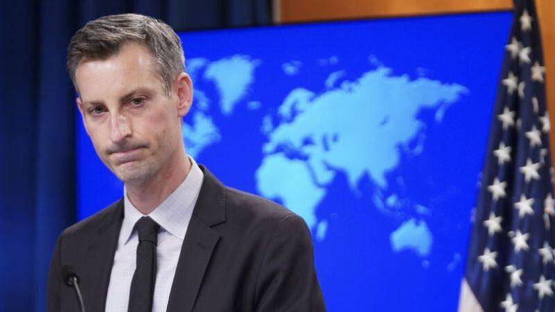 ABD'den Ömer Gergerlioğlu açıklaması