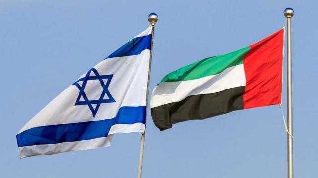 BAE ile İsrail arasında gerilim