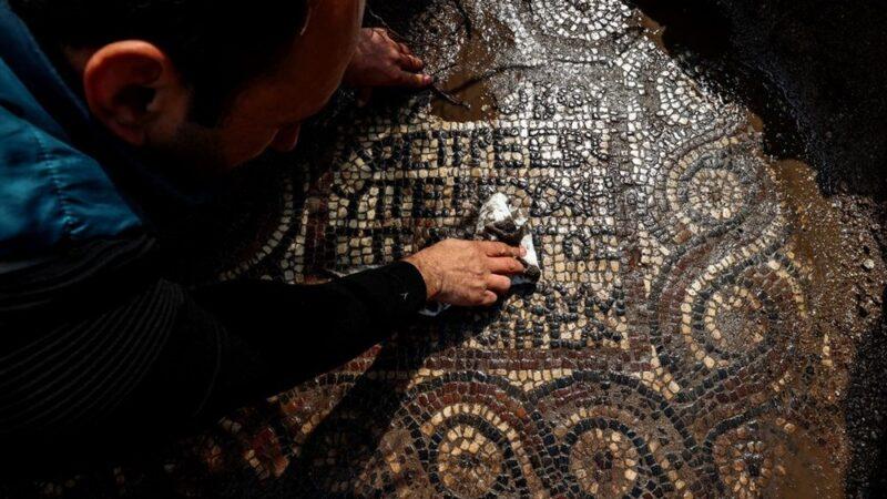 1500 yıllık mozaik bulundu! İşte üzerindeki yazının anlamı