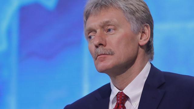Kremlin'den 'Donbas' açıklaması