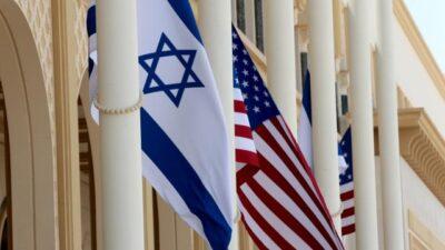 İsrail'den ABD'ye 'İran' çağrısı