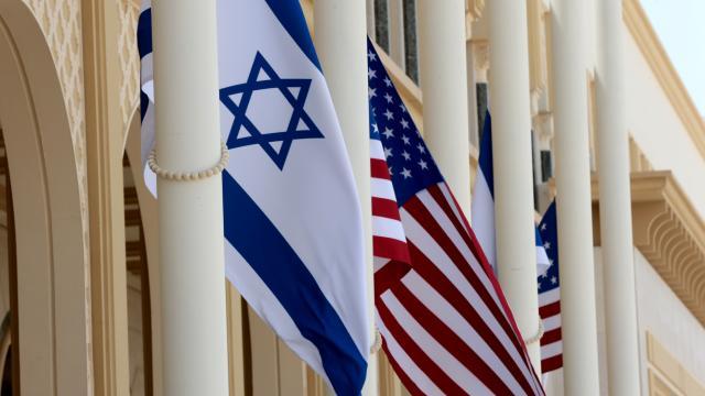 ABD'den İsrail'e 'sarsılmaz destek'