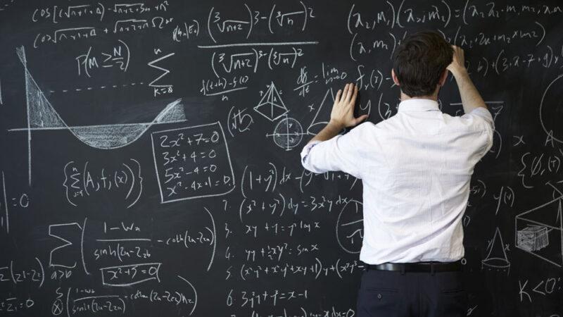 Uludağ Üniversitesi öğretim görevlisi alacak!