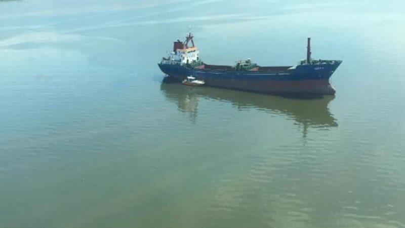 Denizi kirleten gemiye suçüstü