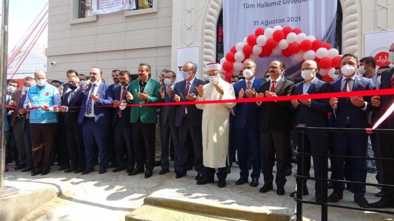 Bursa Müftülüğü hizmet binası açıldı! Diyanet İşleri Başkanı Erbaş da katıldı