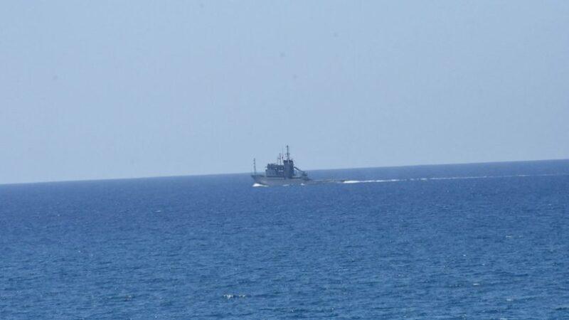 Türkiye'den Yunan NAVTEX'ine itiraz